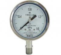 Y-100B-F全不锈钢压力表(0-1.6MP