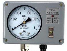 YSG-2电感压力变送器