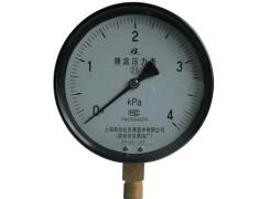 YE-150膜盒压力表0-4KPa